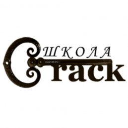 Езикова Школа CRACK